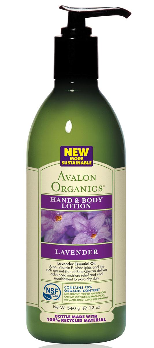 Avalon Organics Лосьон для рук и тела Лаванда, 360 мл лосьон для тела avalon organics ylang ylang объем 360 мл