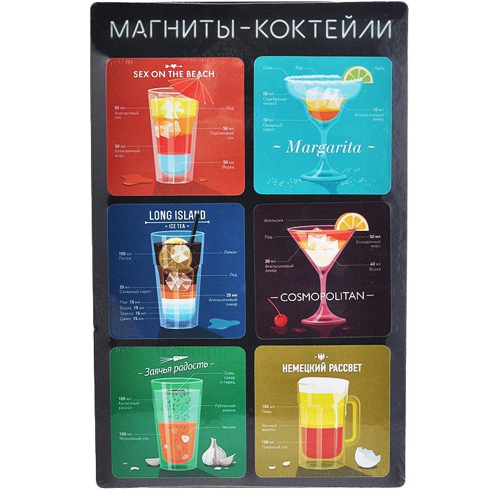 Набор магнитов Коктейли, 6 шт4627086440429Набор состоит из 6 магнитов с рецептами разных коктейлей. В наборе имеется 4 рецепта алкогольных коктейлей (Long Island Ice Tea, Margarita, Cosmopolitan, Sex on the Beach) и 2 рецепта похмельных коктейлей (Немецкий рассвет и заячья радость). Поместите магниты на холодильник, и они подскажут, что и в каком количестве нужно смешать, чтобы вечеринка получилась веселее, а праздник ярче. Магниты не оставят вас и в трудную минуту. Два рецепта похмельных коктейлей позволят собрать осколки прошлой ночи, вернуть любовь и уважение к окружающим и самому себе. Характеристики: Материал: магнит. Комплектация: 6 шт. Размер магнита: 8,5 см х 8,5 см. Размер упаковки: 19,5 см х 30,5 см х 0,5 см. Артикул: 4627086440429.