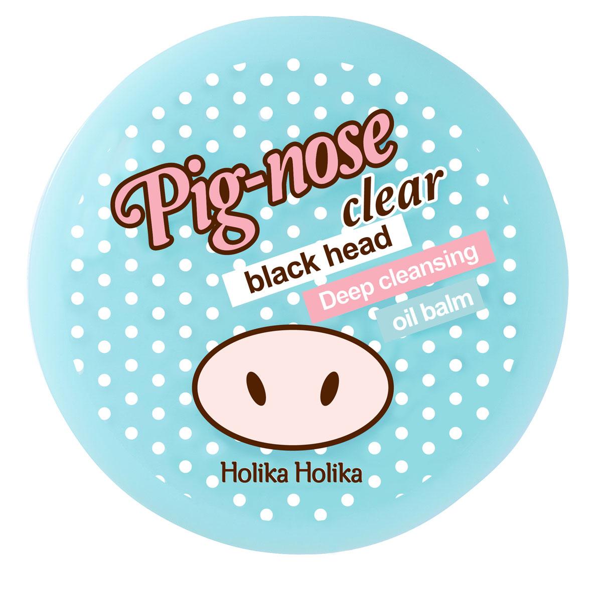 Holika Holika Бальзам Pig-nose для очистки пор, 30 мл20011713Holika Holika Pig-nose - эффективный очищающий бальзам против черных точек. Нежная текстура бальзама мягко очищает кожные выделения и глубоко проникает в поры, удаляя все загрязнения. Основной ингредиент - розовая глина, она отлично абсорбирует кожный жир и помогает контролировать работу сальных желез. Экстракты алоэ вера и лимона увлажняют кожу и предотвращают появление несовершенств. Лимон также немного выбеливает текстуру кожи. Это средство действует эффективнее с другими средствами из серии. Применение : нанесите на участки кожи с черными точками. Оставьте на 5 минут. Удалите и умойтесь теплой водой. Характеристики: Объем: 30 мл. Артикул: 20011713. Производитель: Корея. Товар сертифицирован.