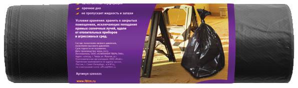 Пакеты для строительного мусора Фэйт, цвет: черный, 120 л, 10 шт69216Пакеты для строительного мусора Фэйт изготовлены из хозяйственного полиэтилена высокого давления. Они предназначены для утилизации мусорных отходов, при ремонтных и строительных работах. Двухслойные особо прочные. Характеристики: Материал: ПВД, ПНД. Объем: 120 л. Цвет: черный. Количество: 10 шт. Размер упаковки: 27 см х 5 см х 5 см. Производитель: Россия . Артикул: 69216.