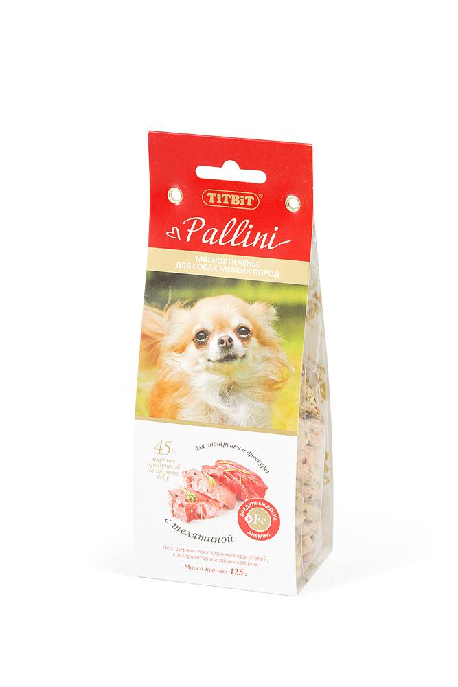 Лакомство Titbit Pallini для собак мелких пород, печенье с телятиной, 125 г1073Лакомство Titbit Pallini идеально подходит угощения и поощрения собак мелких пород. Телятина содержит полноценные белки, жиры и витамины А, В1, В2, РР, соли калия, натрия, железа, фосфора. Этот вид мяса богат экстрактивными веществами, которые усиливают отделение пищеварительных соков, и способствует лучшему усвоению пищи. Фосфор полезен для деятельности мозга. Железо предупреждает развитие анемии. Витамины группы А и В необходимы для нормального роста и развития организма. Не содержит консервантов, искусственных красителей, ароматизаторов. Рекомендуемая норма потребления составляет 10% от суточного рациона собак старше 12 недель. Характеристики: Состав: мука из цельной пшеницы - 65%, пшеничный зародыш - 14%, телятина - 8%, орегано - 5%, патока - 1%, масло растительное - 7%. Пищевая ценность в 100 г: белки - 15 г, жиры - 10 г, клетчатка - 1,8 г, зола - 1,8 г, влага - 8 г. Энергетическая ценность в 100 г: 411 Ккал. Вес: 125 г. Размер...