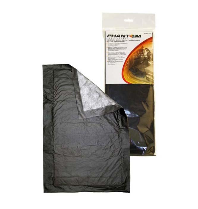 Коврик влаговпитывающий Phantom, 4 шт. PH6011PH6011Влаговпитывающий коврик Phantom предназначен для использования вместе со штатными ковриками и представляет собой многослойное изделие: - Верхний слой - мягкий нетканый материал. - Впитывающий слой - суперабсорбент - состоит из многослойной распущенной целлюлозы, обеспечивает максимально быстрое впитывание влаги и грязи и ее равномерное распределение по всему внутреннему слою коврика. Этот слой также препятствует появлению неприятного запаха в автомобиле и нейтрализует его. - Нижний слой - непропускающая влагу нескользящая полиэтиленовая пленка. Особенности влаговпитывающего коврика Phantom: Сохраняет обувь автомобилиста в сухости и чистоте. Вместе с водой поглощает соли, масло, грязь и другие реагенты. Впитывает и удерживает без протеканий до 1,5 л жидкости. Можно использовать для удаления влаги в багажнике. Оберегает кузов машины от коррозии. Характеристики: Материал: полипропилен, распущенная...