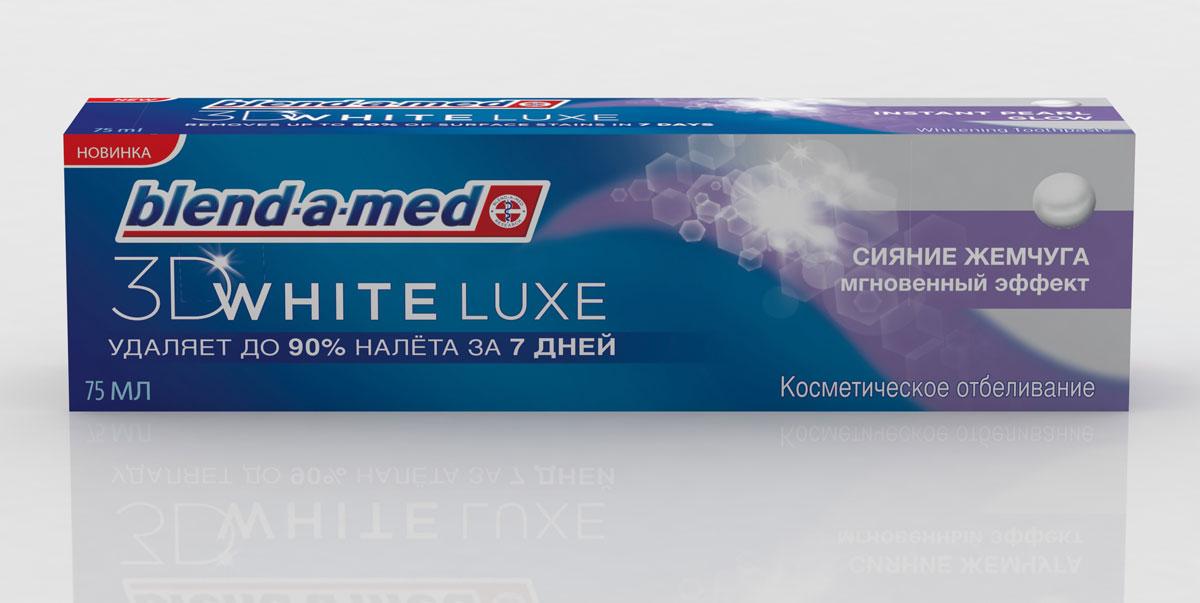 Blend-a-med Зубная паста 3D White Luxe Сияние Жемчуга Мгновенный Эффект, 75 млBM-81390143Зубная паста Blend-a-med 3D White Luxe придает здоровый блеск вашим зубам благодаря системе трехмерного отбеливания за счет инновационной формулы Silica - лучшей отбеливающей технологии 3D White. Кроме того, паста содержит пирофосфаты, которые предотвращают повторное окрашивание эмали. Побалуйте себя зубной пастой 3D White Luxe с натуральным экстрактом жемчуга. Дети до 6 лет должны чистить зубы под присмотром взрослых количеством пасты размером с горошину. Не глотать. Чистите зубы в соответствии с рекомендациями вашего стоматолога. Характеристики: Объем: 75 мл. Производитель: Германия. Артикул: BM-81390143. Товар сертифицирован.