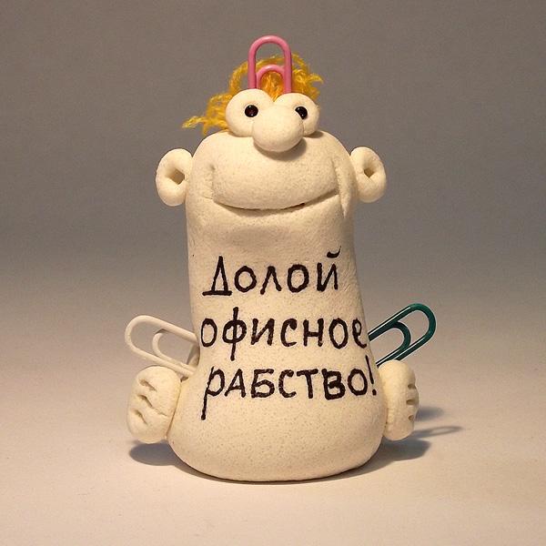 """Эврика Фигурка """"Долой офисное рабство"""". 93119"""
