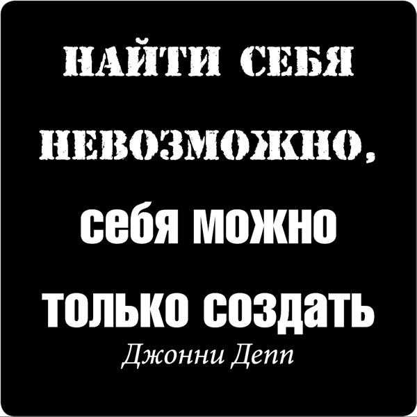 """Эврика Магнит """"Цитата великих людей"""". 94022"""