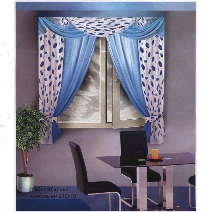 Комплект штор для кухни Zlata Korunka, на ленте, цвет: белый, голубой, высота 180 см. Б08710503Комплект штор Zlata Korunka, изготовленный из легкой и воздушной вуали, станет великолепным украшением кухонного окна. В комплект входят 2 шторы, ламбрекен и 2 подхвата. Шторы и ламбрекен выполнены из сшитых между собой полотен, полотна белого цвета украшены нежным цветочным рисунком. Для более изящного расположения на окне к комплекту прилагается 2 подхвата. Все элементы комплекта оснащены шторной лентой для красивой сборки. Оригинальный дизайн и приятная цветовая гамма привлекут к себе внимание и органично впишутся в интерьер.