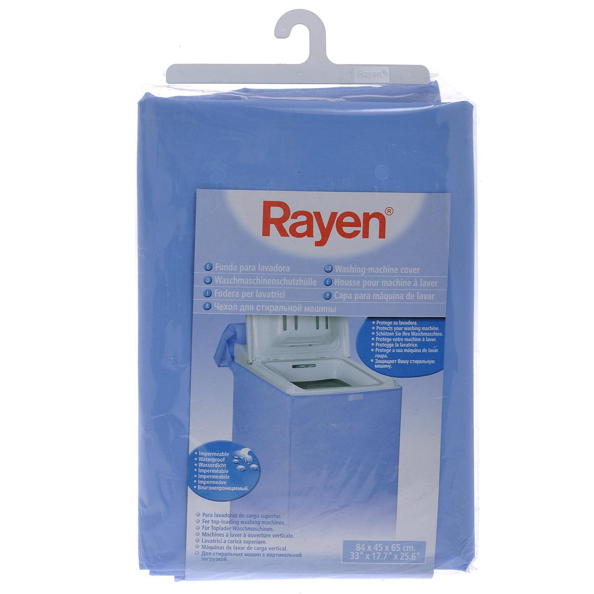 Чехол Rayen для вертикальной стиральной машины, 84 х 45 х 65 см