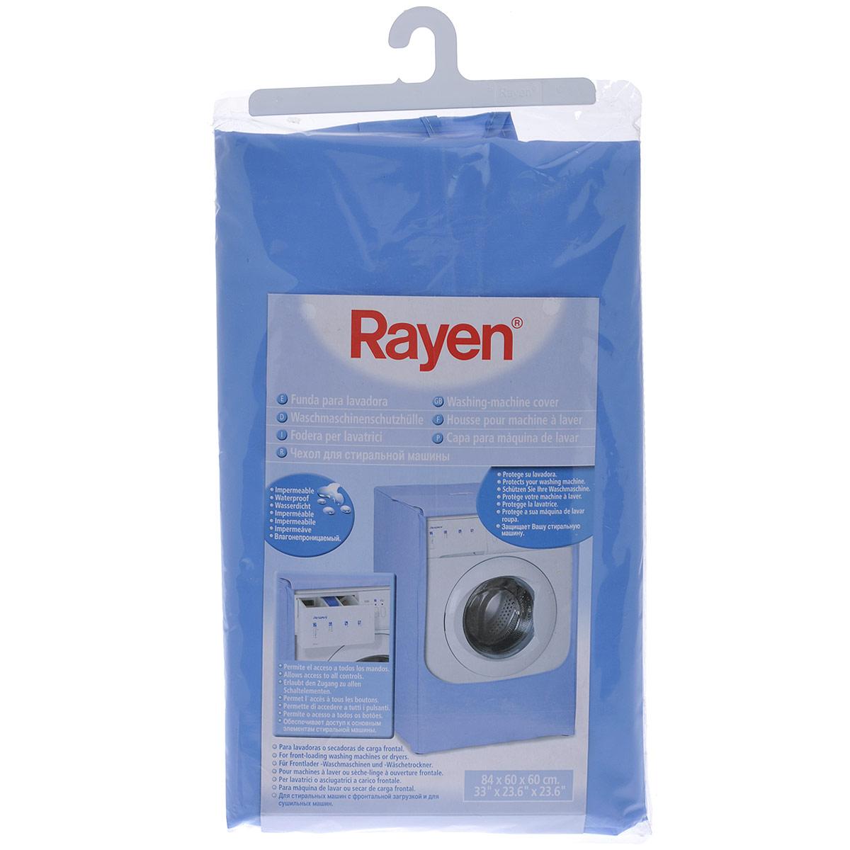 Чехол Rayen для стиральной машины с горизонтальной загрузкой, 84 см х 60 см х 60 см