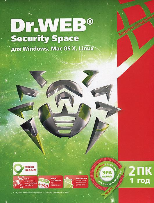 Dr.Web Security Space Pro 2012