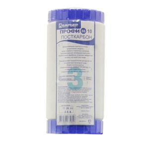 Сменный картридж Барьер Профи BB 10 ПосткарбонР451Р00Сменный картридж Барьер Профи BB 10 Посткарбон обеспечивает дополнительную очистку от хлора, органических веществ, ионов тяжелых и токсичных металлов. Гранулированный активированный уголь, обработанный серебром, устраняет неприятные запахи, улучшает вкус воды. Может использоваться в водоочистителе Барьер Профи bb 10. Устанавливается в последнюю ступень систем водоочистки. Характеристики: Материал: пластик. Максимальная температура очищаемой воды: +35°С. Размер фильтра: 11 см х 11 см х 25 см. Размер упаковки: 11 см х 11 см х 25 см.
