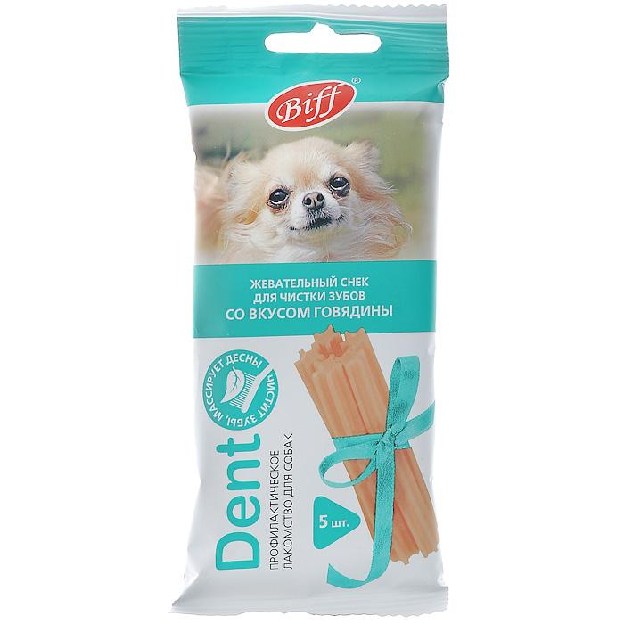 Лакомство Biff Dent для собак мелких пород, жевательный снек со вкусом говядины, 35 г, 5 шт2827Лакомство Biff Dent со вкусом говядины - это жевательный снек для собак, необходимый для снятия мягкого зубного налета, снижения уровня зубного камня и массажа для десен за счет специально разработанной формы и текстуры. Используется в качестве лакомства или поощрения для собак мелких пород всех возрастов. Рекомендуемая норма потребления составляет 10% от суточного рациона животного. Состав: рис, мясо и субпродукты (в том числе 20% говядины), белок растительный, клетчатка, лецитин, масла и животные жиры, дрожжевой экстракт, минеральные вещества, петрушка, фитокомплекс экстрактов растений, натуральные ароматизаторы, натуральный краситель. Пищевая ценность в 100 г: белки - 7 г, жиры - 2,5 г, зола - 2,5 г, клетчатка - 2 г, влага - 20 г. Энергетическая ценность в 100 г: 230 ккал. Вес: 35 г.