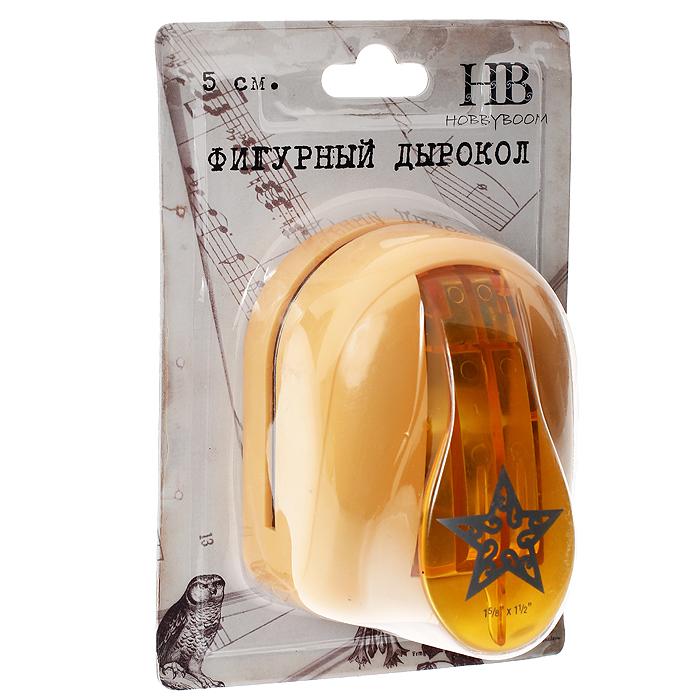 "Дырокол фигурный Hobbyboom ""Звезда резная"", №7, цвет: оранжевый, 5 см JF-33CM-007"