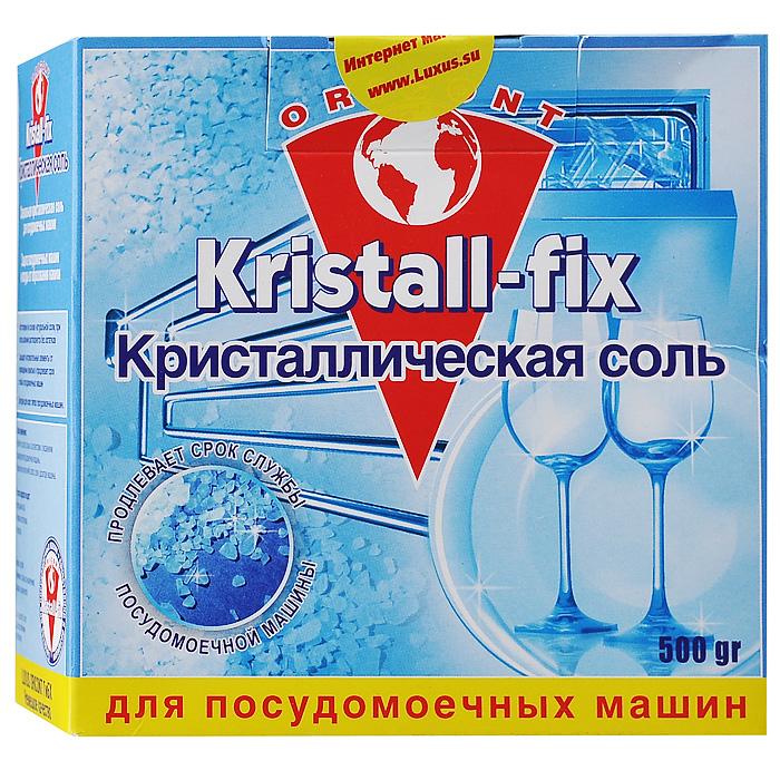Кристаллическая соль для ПММ Kristall-fix, 500 г391602Специальная кристаллическая соль для посудомоечных машин Люксус Кристалл Фикс (Luxus Kristall-fix) предназначена для защиты машины и посуды от образования накипи. Защищает нагревательные элементы от повреждений накипью и продлевает срок службы посудомоечных машин. Пригодна для посудомоечных машин всех типов. Изготовлена на основе натуральной соли. При использовании растворяется без остатков. Значительно понижает жесткость воды.Способ применения: Наполните дозатор солью в соответствии с указаниями производителя посудомоечной машины. Периодически пополняйте запас соли в дозаторе машины. Характеристики: Вес: 500 г.Размер упаковки: 13 см х 6,5 см х 13 см.Состав: натуральная соль.