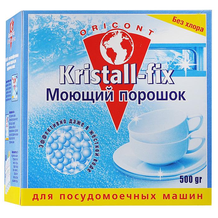 Моющий порошок для ПММ Kristall-fix, 500 г25207Порошок для посудомоечных машин Luxus Kristall-fix - эффективное моющее средство для посудомоечных машин. Обеспечивает кристальную чистоту посуды. Порошок не содержит хлор и агрессивные химикаты, благодаря чему есть гарантия бережного мытья посуды с орнаментом и позолотой, столового серебра. Специальные биологические ферменты и активные вещества на основе кислорода расщепляют остатки пищи, удаляют даже застаревшие загрязнения, пятна от кофе и чая, жира и т.д., даже из рифленой и хрустальной посуды. Способ применения: Удалить остатки пищи с посуды, поставить ее в посудомоечную машину. Засыпать порошок в дозатор в соответствии с указаниями производителя посудомоечной машины и закрыть машину. Выбрать программу мытья посуды и включить машину. Для достижения оптимального результата рекомендуется постоянно следить за наличием соли и ополаскивателя в машине. Меры предосторожности: Беречь от детей. Избегать попадания в глаза. При попадании в глаза промыть холодной водой и...