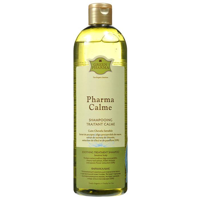 Greenpharma PharmaCalme Шампунь успокаивающий, для нормальных волос и чувствительной кожи головы, 500 мл7931Успокаивающий шампунь Greenpharma предназначен для нормальных волос и чувствительной кожи головы с экстрактом портулака, олигопроцианидолами мальвы, экстрактом цикория, отваром липы и пассифлоры (50%). Гипоаллергенный шампунь, не содержащий щелочных моющих компонентов, мгновенно успокаивает кожу и максимально мягко очищает ее. Экстракт портулака, обладающий успокаивающим эффектом, в сочетании с отваром липы и пассифлоры увлажняет и защищает кожу головы, восстанавливая ее защитную функцию. Обладающие антиоксидантными свойствами олигопроцианидолы мальвы снижают порог чувствительности кожи. Экстракт цикория облегчает распутывание волос. Характеристики: Объем: 500 мл. Артикул: 7658. Производитель: Россия. Товар сертифицирован.