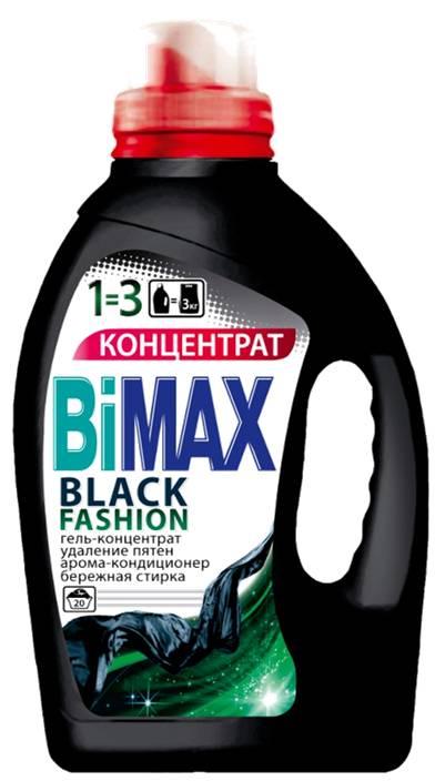 Гель для стирки BiМах Black Fashion, для черного белья, 1,5 л790009Гель для стирки BiМах Black Fashion с пониженным пенообразованием с биодобавками применяется для замачивания и стирки изделий из темных и черных хлопчатобумажных, льняных и синтетических тканей, а также тканей из смешанных волокон. Сохраняет первоначальный цвет изделий. Прекрасно удаляет пятна различного вида. Подходит для стиральных машин любого типа и ручной стирки.Характеристики: Состав: 5-15% анионные ПАВ, неионогенные ПАВ; Объем: 1,5 л. Товар сертифицирован.