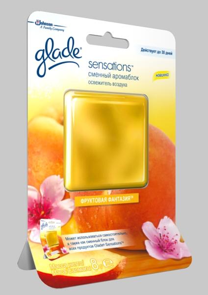 Гелевый освежитель воздуха Glade Фруктовая фантазия, цвет: желтый, 8 г636724Гелевый освежитель воздуха Glade Фруктовая фантазия в виде квадратного аромаблока устраняет неприятные запахи и дает ощущение свежести до 60 дней. Может использоваться самостоятельно, а также как сменный блок для Glade Sensations АромаКристалл и Glade Sensations для дома и автомобиля. Сменный блок выполнен в привлекательном дизайне и прекрасно дополнит любой интерьер. Предназначен для использования в любых помещениях вашего дома или офиса. Возможно использование в качестве автомобильного освежителя при размещении продукта под сиденьем или в кармане двери. Аромаблок имеет тестер запаха, позволяющий потребителю оценить привлекательность аромата. Благодаря приятному фруктовому аромату в вашем доме всегда будет царить атмосфера комфорта и уюта. Характеристики: Размер аромаблока: 6 см х 6 см. Цвет: желтый. Вес: 8 г. Длительность использования: 60 дней. Размер упаковки: 10 см х 15,5 см х 0,2 см. Артикул: 636724. Товар сертифицирован.