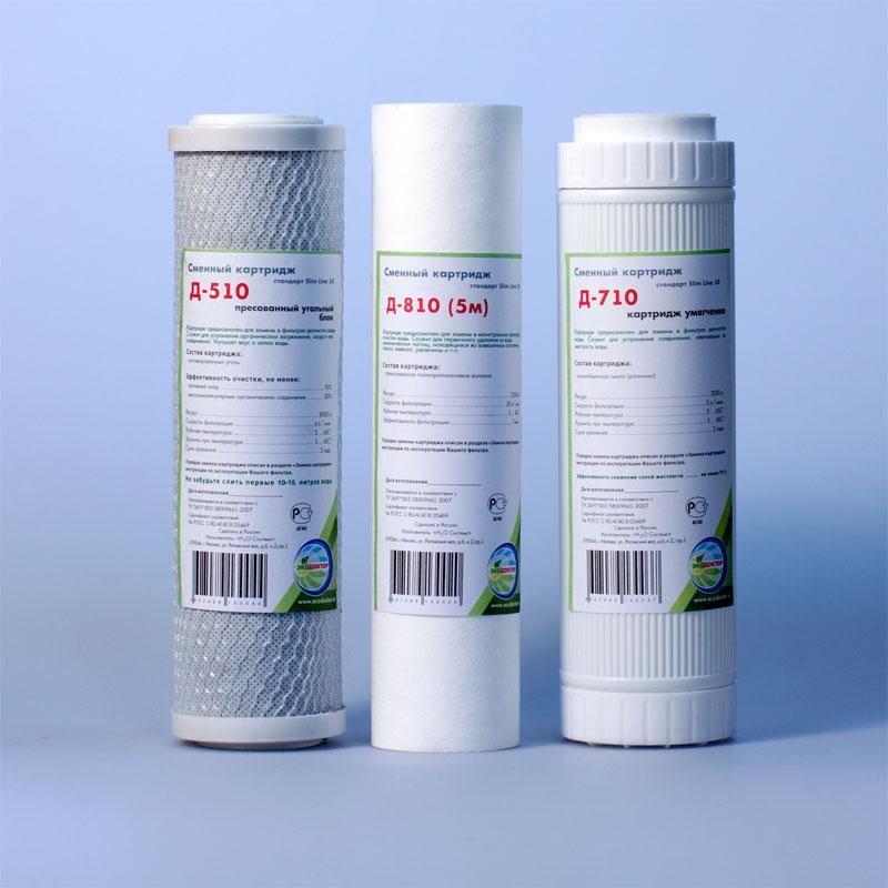 Комплект сменных картриджей для доочистки воды ЭкоДоктор №1, 3 шт531001Комплект ЭкоДоктор №1 состоит из трех сменных картриджей. Это универсальные сменные элементы для замены в фильтрах доочистки питьевой воды стандарта 10. Комплект состоит из: - Сменный картридж Д-510. Предназначен для замены в фильтрах доочистки питьевой воды. Служит для устранения органических загрязнений, хлорсодержащих соединений. Улучшает вкус и запах воды. Эффективно устраняет активный хлор и высокомолекулярные органические соединения. Картридж состоит из прессованного активированного угля. Ресурс 8000 л. Скорость фильтрации 6 л/мин. - Сменный картридж Д-810 (5м). Предназначен для замены в магистральных фильтрах очистки воды. Служит для первичного удаления из воды механических частиц, находящихся во взвешенном состоянии, песка, взвесей, ржавчины. Состоит из полипропиленового волокна. Ресурс 12000 л. Скорость фильтрации 20 л/мин. - Сменный картридж Д-710. Предназначен для замены в фильтрах доочистки воды. Служит для устранения соединений, отвечающих...