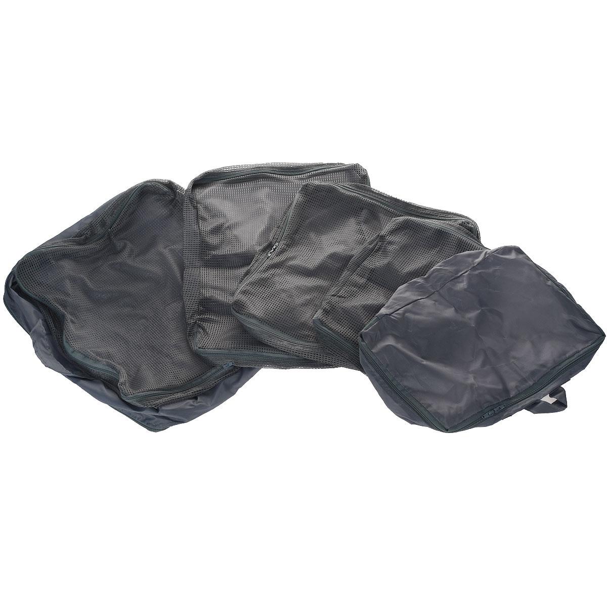 Набор чехлов для путешествий Bradex Бон Вояж, цвет: серый. TD 0222TD 0222Набор чехлов для путешествий Bradex Бон Вояж включает в себя 5 чехлов разного размера, изготовленных из полиэстера серого цвета. Чехлы закрываются на застежку-молнию и оснащены сетчатыми вставками, благодаря которым вы без труда сможете определить их содержимое. Чехлы-органайзеры помогут аккуратно разместить и защитить вещи внутри чемодана, а также упростят сборы и распаковку вещей. Характеристики: Материал: полиэстер. Цвет: серый. Размеры чехлов: 25 см x 18,5 см x 5 см. 35,5 см x 32 см x 12,5 см. 36 см x 28,5 см x 6 см. 29 см x 28 см x 6 см. 30 см x 20 см x 10 см. Изготовитель: Китай. Артикул: TD 0222.