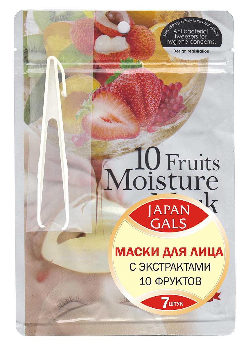 Japan Gals Маска для лица Pure 5 Essential, с экстрактами 10 фруктов, 7 шт09762, 80051Сила 10 фруктовых экстрактов глубоко питает кожу, восстанавливая эластичность и упругость. Экстракт клубники - препятствует разрушению коллагена, нормализует кожно-жировой баланс; Экстракт киви – помогает в борьбе с акне; Экстракт граната – профилактика старения и антиоксидантный эффект; Экстракт мангостана - мощный антиоксидант; Экстракт черимойа - снимает воспаление и успокаивает кожу; Экстракт личи – глубокое увлажняющее действие; Экстракт манго – тонизирующий эффект и ускорение обновления клеток; Экстракт маракуйа – восстанавливает защитный липидный слой; Экстракт лимона – разглаживает мелкие морщинки и борется с пигментными пятнами; Экстракт апельсина – препятствует образованию свободных радикалов. Особый крой маски обеспечивает 3D эффект прилегания, а большая площадь ткани гарантирует полное покрытие. Также у маски имеются специальные кармашки для проработки зоны в области глаз. Применение : после умывания расправьте и...
