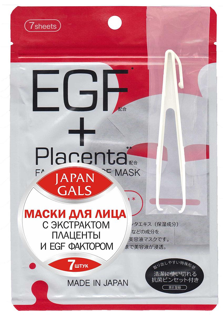 Japan Gals Маска для лица с экстрактом плаценты и EGF фактором, 7 шт80105В основе масок Japan Gals – экстракт плаценты, питающий, увлажняющий и восстанавливающий кожу. EFG (эпидемальный фактор роста) – полипептид, который подавляет работу гена, отвечающего за старение, стимулируя активность и рост клеток кожи, глубоко увлажняет ее и улучшает синтез макромолекулярных белков, обеспечивающих ее эластичность. Улучшает процессы кровообращения в коже человека, помогает выведению из кожи токсинов, питает ткани, активизирует клеточное дыхание и улучшает метаболизм, обладает противовоспалительным эффектом, позволяют предотвращать формирование пигментных пятен, помогает нормализировать жировой баланс, увлажняет и питает, восстанавливает упругость, является профилактикой старения. Особый крой маски обеспечивает 3D эффект прилегания, а большая площадь ткани гарантирует полное покрытие. Также у маски имеются специальные кармашки для проработки зоны в области глаз. Применение : после умывания расправьте и плотно приложите маску к лицу. 5-10...