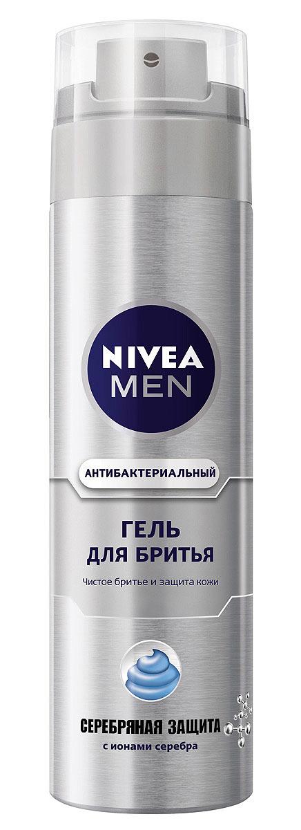 NIVEA Гель для бритья Серебряная защита200 мл10045441•Ионы серебра, экстракт ромашки и провитамин В5, входящие в состав эффективной формулы, защищают от воздействия бактерий уже во время бритья. Как это работает •Чистое и комфортное бритье •Защищает кожу от микропорезов Характеристики: Объем: 200 мл. Производитель: Германия. Артикул: 81358. Товар сертифицирован.