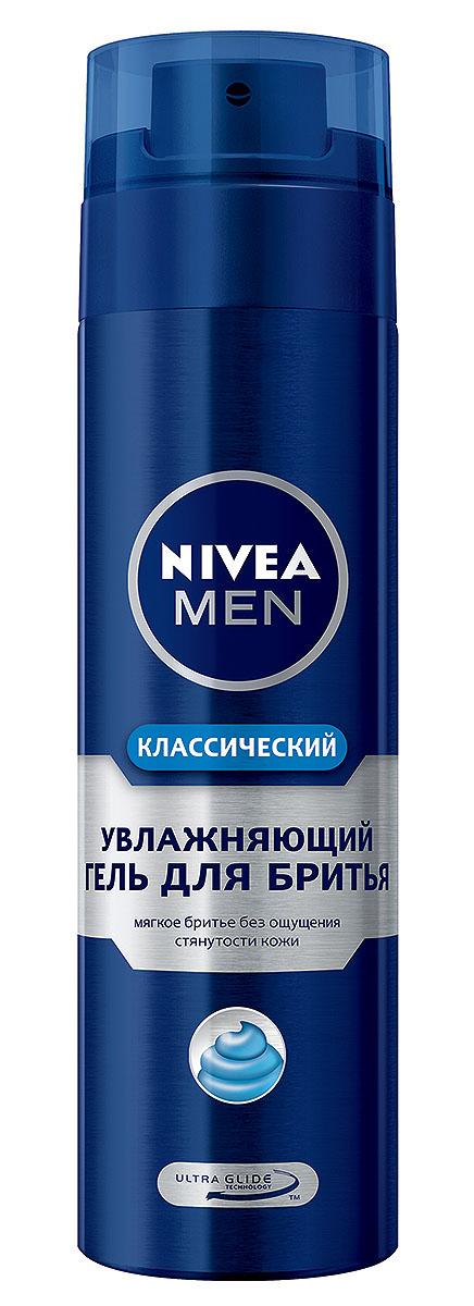 NIVEA Классический гель для бритья Увлажняющий 200 мл100454701•Насыщенная формула с алоэ вера, витаминным комплексом и увлажняющими компонентами предотвращает сухость кожи, а также защищает кожу от микропорезов. Характеристики: Объем: 200 мл. Производитель: Германия. Артикул: 81760. Товар сертифицирован.