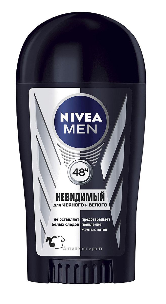 NIVEA Антиперспирант стик Невидимый для черного и белого 40 мл3078Дезодорант Nivea for Men Невидимый не оставляет белых следов на черной одежде, предотвращает появление желтых пятен на белой одежде. Защита антиперспиранта 48 часов. Не содержит спирта и красителей. Характеристики: Объем: 40 мл. Артикул: 82247. Производитель: Германия.Товар сертифицирован.