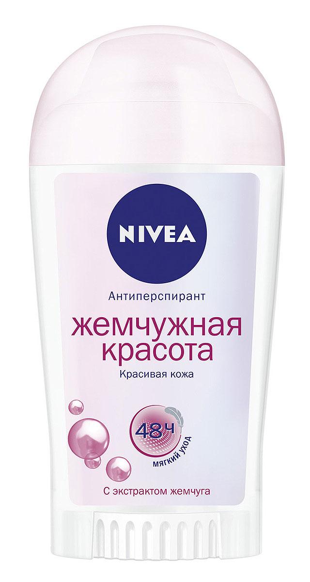 NIVEA Антиперспирант стик Жемчужная красота 40 млMP59.4DДезодорант Nivea Жемчужная красота с экстрактом натурального жемчуга гарантирует надежную защиту от пота и неприятного запаха, делает кожу красивой, выравнивая ее тон.Не содержит спирта, красителей и консервантов. Характеристики:Объем: 40 мл. Производитель: Германия. Товар сертифицирован.