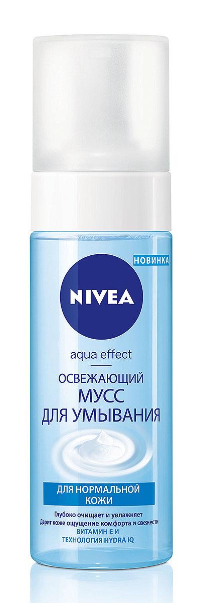 NIVEA Освежающий мусс для умывания 150 мл1002101003Освежающий мусс для умывания Nivea Aqua Effect с витамином Е и технологией Hydra IQ предназначен для нормальной кожи. Глубоко очищает. Поддерживает естественный баланс увлажненности кожи. Воздушная текстура дарит коже невероятное ощущение комфорта и мягкости. Характеристики: Объем: 150 мл. Производитель: Германия. Артикул: 86713. Товар сертифицирован.