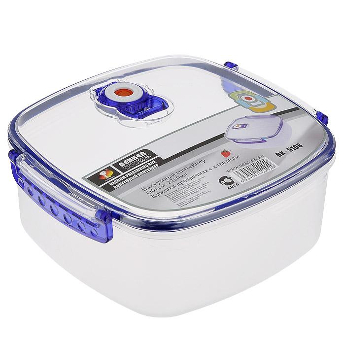 Контейнер пищевой вакуумный Bekker, квадратный, 2,28 л контейнер пищевой вакуумный bekker круглый 1 9 л