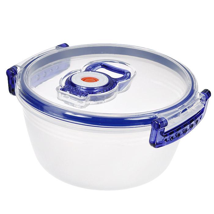 Контейнер пищевой вакуумный Bekker, круглый, 650 мл контейнер пищевой вакуумный bekker круглый 1 9 л