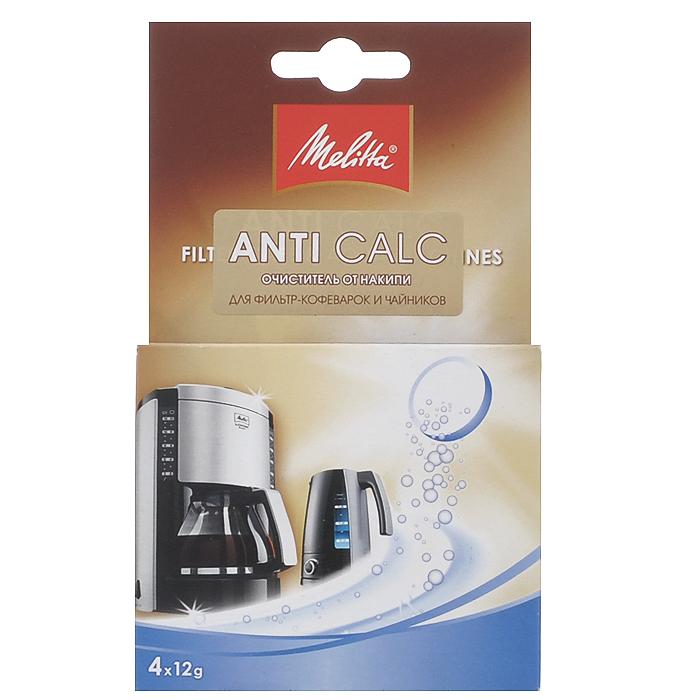 Очиститель от накипи Melitta, для фильтр-кофеварок и чайников, 4х12г1500758Очиститель от накипи Melitta предназначен для фильтр-кофеварок и чайников. Форма выпуска - таблетки. С помощью такого очистителя вы сможете тщательно и бережно удалить известковый налет благодаря активному кислороду. Характеристики: Состав: менее 5% отбеливателя на основе кислорода. Вес таблетки: 12 г. Комплектация: 4 шт. Товар сертифицирован.