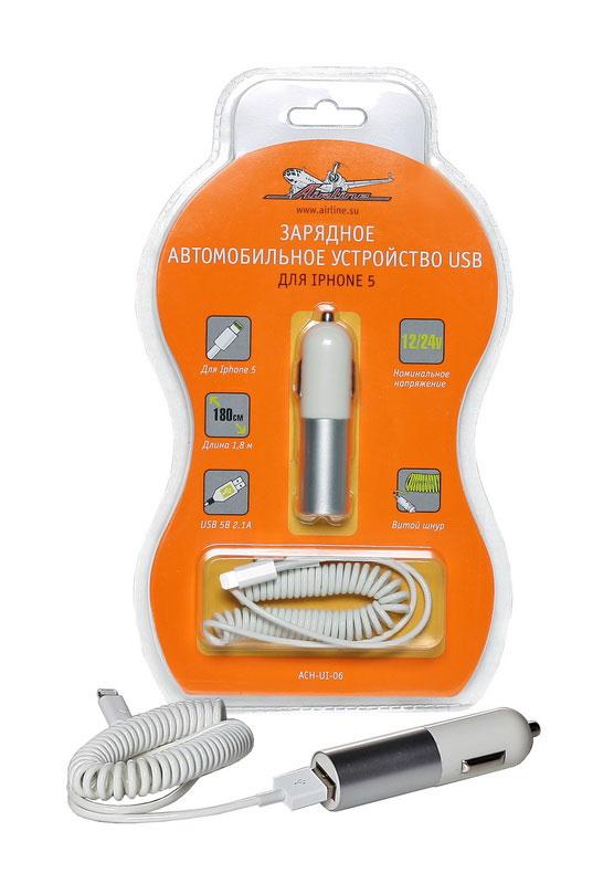 Зарядное устройство Airline автомобильное USB для IPhone 5ACH-UI-06Зарядное устройство автомобильное USB для IPhone 5 состоит из адаптера USB 2.1A в прикуриватель автомобиля и шнура USB - IPhone 5 Lightning. Шнур можно также использовать для соединения IPhone 5 с компьютером. Длина шнура: 180 см
