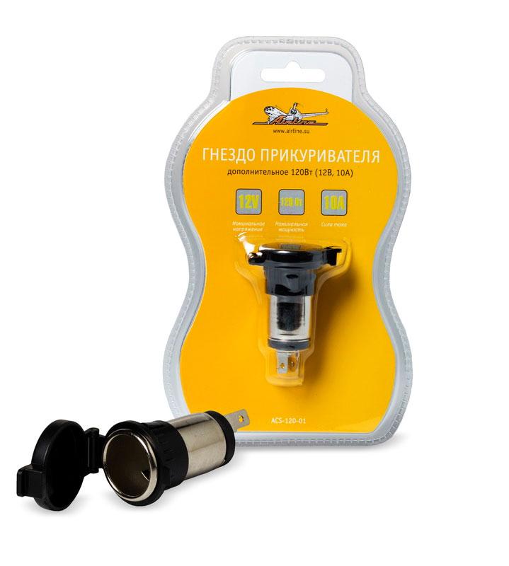 Гнездо прикуривателя дополнительное Airline, 120 ВтACS-120-01Гнездо прикуривателя Airline предназначено для питания устройство со стандартным штекером прикуривателя. Подводимая проводка должна иметь сечение не менее 0,75 мм2. Установочный диаметр 25 мм. Обязательна установка предохранителя номиналом 10 А в цепь питания дополнительного гнезда прикуривателя. Максимальный ток: 10 А. Максимальная мощность нагрузки: 120 Вт. Телефон единого информационного центра 8(800)700-2585.