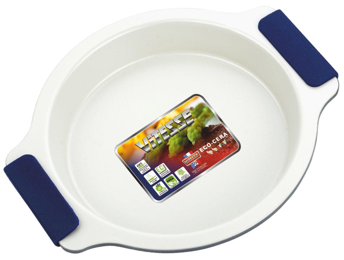 Форма для выпечки Vitesse, цвет: синий, диаметр 20 см. VS-1964VS-1964Круглая форма для выпечки Vitesse изготовлена из высококачественной углеродистой стали. Внутреннее керамическое покрытие Eco-Cera светло-серого цвета, позволяющее готовить при температуре 220°С, не оставляет послевкусия, делает возможным приготовление блюд без масла, сохраняет витамины и питательные вещества. Такое покрытие абсолютно безопасно для здоровья человека и окружающей среды, так как не содержит вредной примеси PFOA и имеет низкое содержание CO в выбросах при производстве. Керамическое покрытие обладает высокой прочностью и устойчивостью к царапинам. Кроме того, с таким покрытием пища не пригорает и не прилипает к стенкам. Готовить можно с минимальным количеством подсолнечного масла. Высокотехнологичное внешнее покрытие, подвергшееся температурной обработке, устойчиво к механическим повреждениям. Удобные ручки оснащены съемными силиконовыми вставками. Простая в уходе и долговечная в использовании форма Vitesse будет верной помощницей в создании...