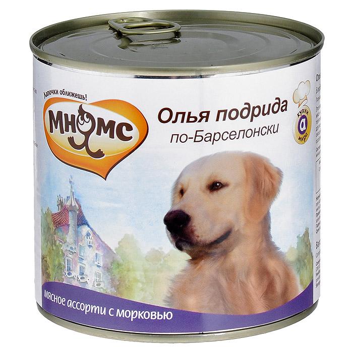 Консервы для собак Мнямс Олья подрида по-Барселонски, мясное ассорти с морковью, 600 г57620Полнорационные корма Мнямс, производимые в Германии, содержат все необходимое для здоровой и счастливой жизни вашего питомца. Входящие в состав ингредиенты абсолютно натуральны, сбалансированы и при этом обладают высокой вкусовой привлекательностью. Консервы для собак Мнямс Олья подрида по-Барселонски - это известное со Средневековья испанское кушанье представляет собой густой суп из разных сортов мяса и овощей. Особенно популярна Олья Подрида в Барселоне, где её готовят из говядины, свинины, телятины, баранины и шпика. Мясо режут на кусочки и варят около получаса, затем добавляют морковь, другие овощи и тушат до готовности. Сочетание разных сортов мяса, изысканный аромат и сладость овощей, а также наваристый бульон делает вкус Ольи Подриды совершенно неповторимым, особенно если перед подачей на стол её слегка присыпать тёртым сыром и зеленью. При кормлении необходимо учитывать возраст и активность животного. Собака всегда должна иметь доступ к...
