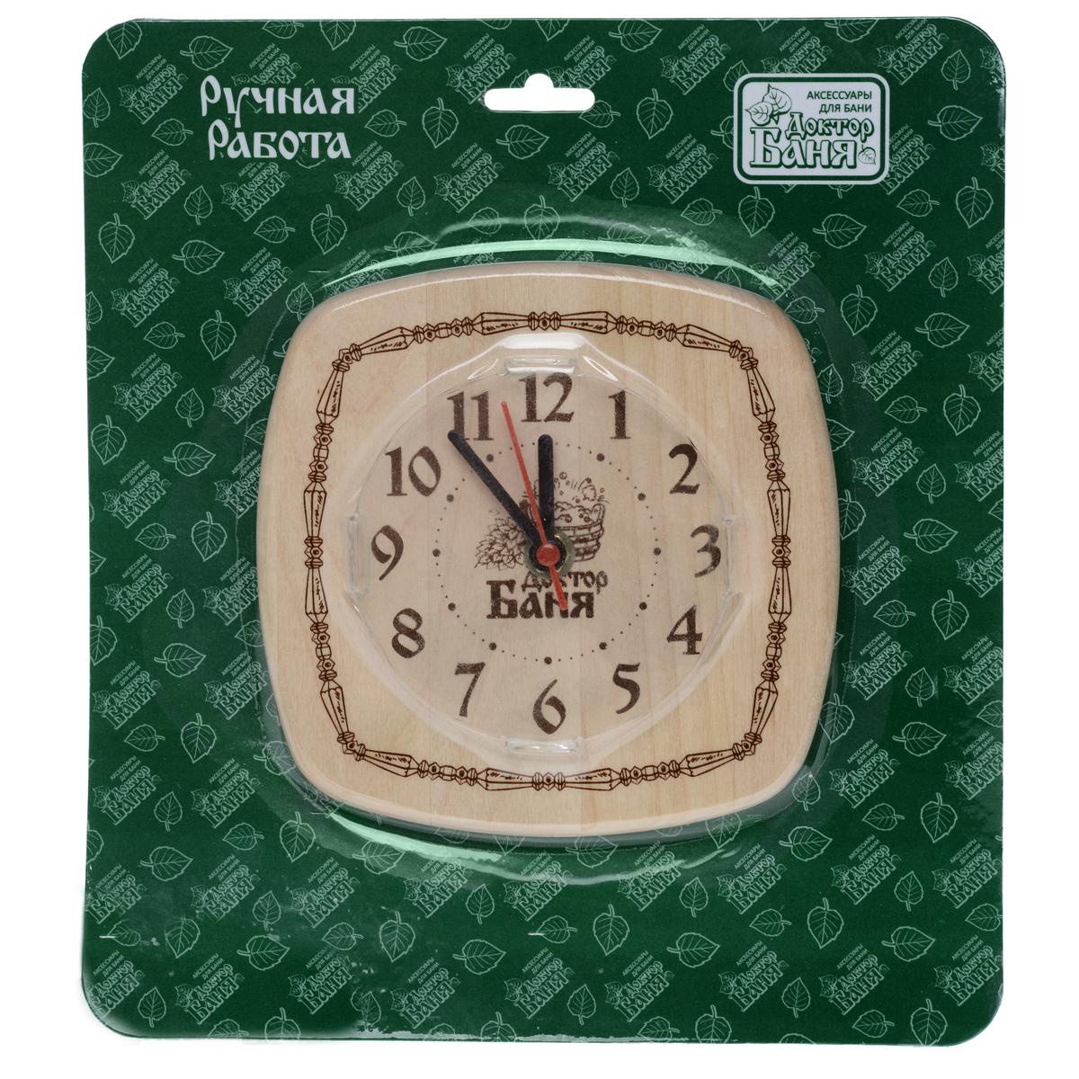 Часы настенные Доктор баня для бани и сауны. 90524154 009303Настенные кварцевые часы Доктор баня, выполненные из дерева, своим дизайном подчеркнут оригинальность интерьера вашей бани или сауны. Панель часов декорирована оригинальным узором. Часы имеют три стрелки - часовую, минутную и секундную.Такие часы послужат отличным подарком для ценителя стильных и оригинальных вещей.Часы упакованы в подарочную коробку из дерева. Характеристики:Материал: дерево, металл. Размер часов: 15 см х 15 см х 2 см.Рекомендуется докупить батарейку типа АА (в комплект не входит).