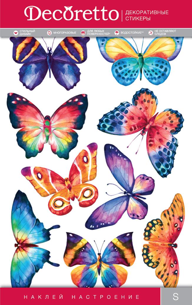 Украшение для стен и предметов интерьера Decoretto Акварельные бабочкиAI 1006Украшение для стен и предметов интерьера Decoretto Акварельные бабочки - это удивительно простой и быстрый способ оживить интерьер помещения. Интерьерные наклейки дадут вам вдохновение, которое изменит вашу жизнь и поможет погрузиться в мир ярких красок, фантазий и творчества. Украшение состоит из 9 самоклеющихся элементов. Преимущества украшений Decoretto: - изготовлены из экологически безопасной самоклеющейся виниловой пленки с водоотталкивающей поверхностью, абсолютно безопасны для здоровья детей; - быстро и легко наклеиваются на любые ровные поверхности: стены, окна, двери, кафельную плитку, виниловые и флизелиновые обои, стекла, мебель; - при необходимости удобно снимаются, не оставляют следов и не повреждают поверхность (кроме бумажных обоев); - многоразовые - если вы решите изменить композицию, то просто снимите наклейки и наклейте их в другом месте; - специальный слой защищает поверхность от влаги и выгорания. Decoretto...