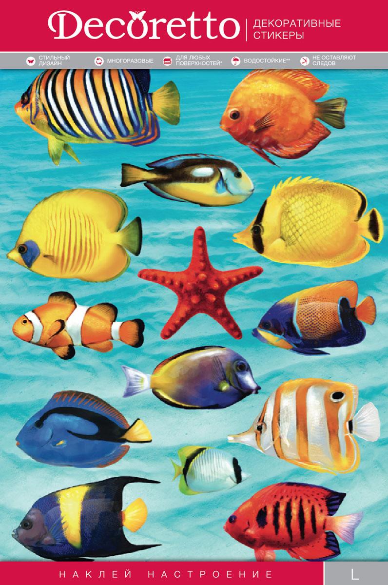 Украшение для стен и предметов интерьера Decoretto Рыбы Красного моряSH 4001Украшение для стен и предметов интерьера Decoretto Рыбы Красного моря - это удивительно простой и быстрый способ оживить интерьер помещения. Интерьерные наклейки дадут вам вдохновение, которое изменит вашу жизнь и поможет погрузиться в мир ярких красок, фантазий и творчества. Украшение состоит из 14 самоклеющихся элементов с голографией. Преимущества украшений Decoretto: - изготовлены из экологически безопасной самоклеющейся виниловой пленки с водоотталкивающей поверхностью, абсолютно безопасны для здоровья детей; - быстро и легко наклеиваются на любые ровные поверхности: стены, окна, двери, кафельную плитку, виниловые и флизелиновые обои, стекла, мебель; - при необходимости удобно снимаются, не оставляют следов и не повреждают поверхность (кроме бумажных обоев); - многоразовые - если вы решите изменить композицию, то просто снимите наклейки и наклейте их в другом месте; - специальный слой защищает поверхность от влаги и выгорания. ...