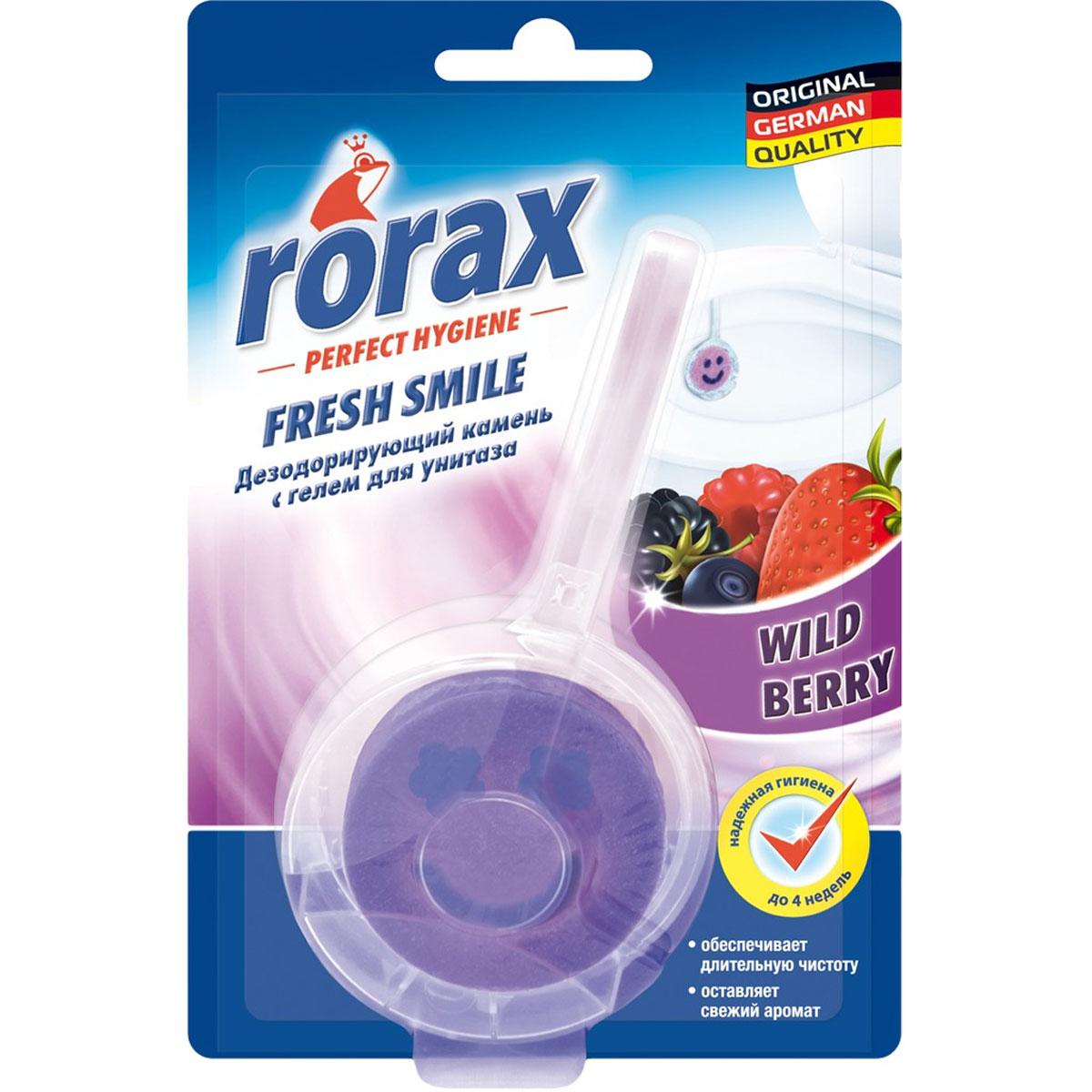 Камень дезодорирующий для унитаза Rorax, с гелем, лесные ягоды, 50 г712264