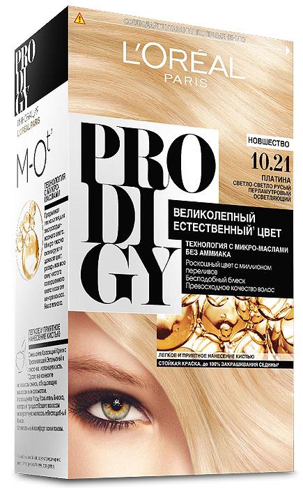 LOreal Paris Краска для волос Prodigy без аммиака, оттенок 10.21, ПлатинаБ33041_шампунь-барбарис и липа, скраб -черная смородинаКраска для волос серии «Prodigy» совершила революционный прорыв в окрашивании волос. Новейшая технология состоит в использовании особых микромасел, которые, проникая в самый центр волоса, наполняют его насыщенным, совершенным свой чистотой цветом. Объемный цвет, полный переливов разнообразных оттенков достигается идеальной гармонией красящих пигментов. Кроме создания поразительного цвета микромасла также разглаживают поверхность волос, придавая тем самым ослепительный блеск. Равномерное окрашивание волос по всей длине, эффективное закрашивание седины и сохранение здоровой структуры волос — вот результат действия краски «Prodigy» без аммиака.В состав упаковки входит: красящий крем (60 г); проявляющая эмульсия (60 г); уход-усилитель блеска (60 мл);пара перчаток; инструкция по применению.