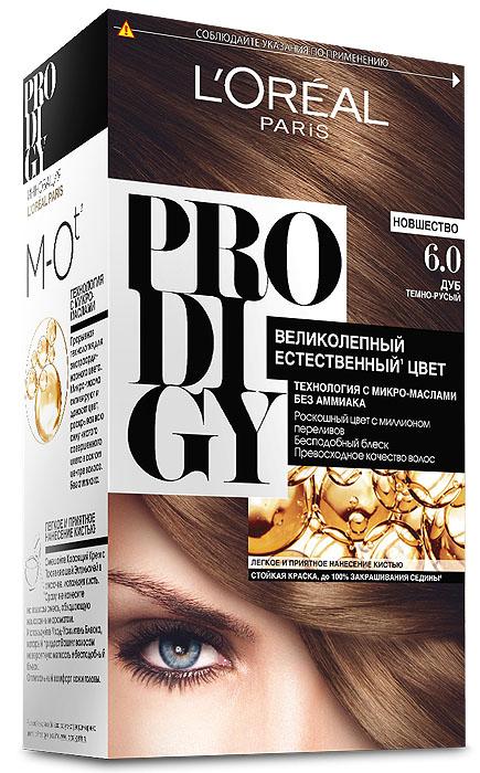 LOreal Paris Краска для волос Prodigy без аммиака, оттенок 6.0, ДубA7673200Prodigy - инновация от Лореаль Париж - прорывная технология окрашивания с микро-маслами для экстраординарного цвета. Новая формула микро-масел с использованием ультратонких красящих пигментов позволяет создавать желаемый цвет, благодаря проникновению краски в самый центр волоса. Инновационная система микро-масел несет эффект сияющих волос за счет разглаживания их структуры по всей длине. В результате цвет получается невероятно насыщенным, с миллионами переливов различных оттенков. Совершенное и безопасное окрашивание без аммиака дает интенсивный стойкий цвет. Здоровые и безупречно гладкие волосы, которые завораживают своим зеркальным блеском и необыкновенно ярким цветом. В состав упаковки входит: красящий крем (60 г); проявляющая эмульсия (60 г); уход-усилитель блеска (60 мл); пара перчаток; инструкция по применению.