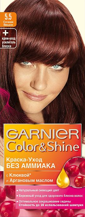 Garnier Краска-уход для волос Color&Shine без аммиака, оттенок 5.5, Сочная вишняC2854311Garnier Color&Shineкраска-уход, без аммиака, которая не только бережно ухаживает за волосами, делая их мягкими, но и оптимально закрашивает седину. Она обогащена экстрактом клюквы, признанным антиоксидантом, который продлевает сияние цвета Ваших волос надолго. Благодаря питательным свойствам арганового масла Ваши волосы защищены от сухости, а блеск максимально усилен. Ваши волосы несравненно мягкие, цвет сияющий,стойкий в течение 28 использований шампуня. Узнай больше об окрашивании на http://coloracademy.ru/. В упаковки содержится: флакон с молочком-проявителем (60 мл); тюбик с крем-краской (40 мл); крем-уход усилитель блеска после окрашивания; инструкция; пара перчаток.