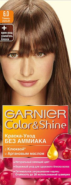 Garnier Краска-уход для волос Color&Shine без аммиака, оттенок 6.0, Темно-русыйC2854411Garnier Color&Shineкраска-уход, без аммиака, которая не только бережно ухаживает за волосами, делая их мягкими, но и оптимально закрашивает седину. Она обогащена экстрактом клюквы, признанным антиоксидантом, который продлевает сияние цвета Ваших волос надолго. Благодаря питательным свойствам арганового масла Ваши волосы защищены от сухости, а блеск максимально усилен. Ваши волосы несравненно мягкие, цвет сияющий,стойкий в течение 28 использований шампуня. Узнай больше об окрашивании на http://coloracademy.ru/. В упаковки содержится: флакон с молочком-проявителем (60 мл); тюбик с крем-краской (40 мл); крем-уход усилитель блеска после окрашивания; инструкция; пара перчаток.