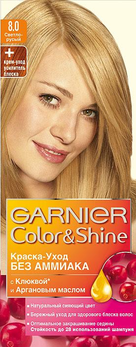 Garnier Краска-уход для волос Color&Shine без аммиака, оттенок 8.0, Светло-русыйC2854911Garnier Color&Shineкраска-уход, без аммиака, которая не только бережно ухаживает за волосами, делая их мягкими, но и оптимально закрашивает седину. Она обогащена экстрактом клюквы, признанным антиоксидантом, который продлевает сияние цвета Ваших волос надолго. Благодаря питательным свойствам арганового масла Ваши волосы защищены от сухости, а блеск максимально усилен. Ваши волосы несравненно мягкие, цвет сияющий,стойкий в течение 28 использований шампуня. Узнай больше об окрашивании на http://coloracademy.ru/. В упаковки содержится: флакон с молочком-проявителем (60 мл); тюбик с крем-краской (40 мл); крем-уход усилитель блеска после окрашивания; инструкция; пара перчаток.