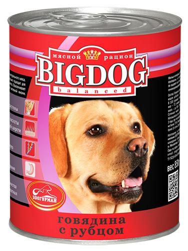 """Консервы для собак Зоогурман """"Big Dog"""", с говядиной и рубцом, 850 г 0539"""