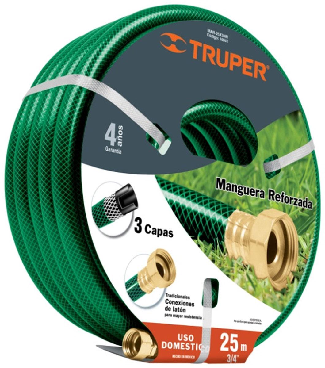 Шланг садовый Truper, трехслойный, 3/4, 25 м96515412Трехслойный садовый шланг Truper применяется для поливочных работ на приусадебном участке. Изделие, изготовленное из высококачественного полипропилена, устойчиво к воздействиям окружающей среды и образованию водорослей на внутреннем слое. Отсутствие в составе токсичных веществ обеспечивает безопасность для окружающей среды и человека. Имеет длительный срок эксплуатации, не обесцвечивается и не теряет форму со временем. В комплекте латунный коннектор.