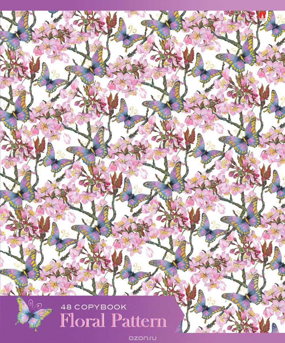 Набор тетрадей Альт Floral Pattern, 48 листов, 5 шт80Т5вмB1гр_синийНовые тетради серии Альт Floral Pattern выпускаются набором с пятью видами обложки. Прочная обложка из качественного картона 200 г/кв. м со скругленными уголками надолго сохранит первоначальный вид изделия Объемность, живость и легкий металлический блеск обложке придает полноцветная печать, выполненная на фольгированной поверхности. Отдельные части декорированы гибридным лаком и тиснением фольгой. Внутренний блок включает 48 листов, соединенных скрепками. Использована белая мелованная бумага в клетку плотностью 65 г/кв. м. Сложенные в причудливый орнамент мелкие цветочные элементы – универсальное и в то же время привлекательное решение для дизайна обложки. Такое оформление создает положительный настрой и снимает напряжение. Пять тетрадей упакованы в полиэтиленовую пленку.