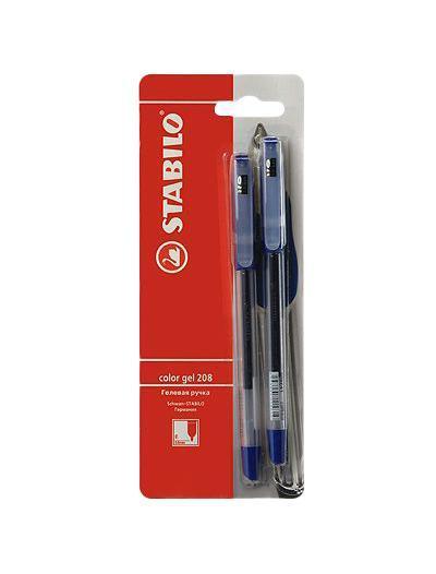 Ручка гелевая Stabilo Сolor, цвет: синий, 2 шт208/41-2B-0,5